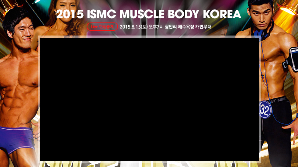 2015 MUSCLE BODY KOREA 8.15 2015-08-15