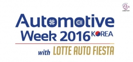 2016 Automotive Week With  Lotte Auto Fiesta