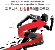 2017 IFIT FITNESS CONVENTION