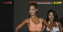 2017 KOREA ATHLETIC FITNESS FESTIVAL_스포츠모델여자T
