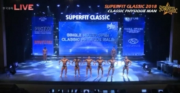 SUPERFIT CLASSIC 2018 - classic physique_남자